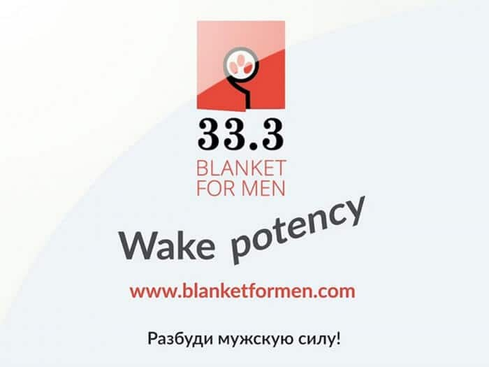 Blanket for men
