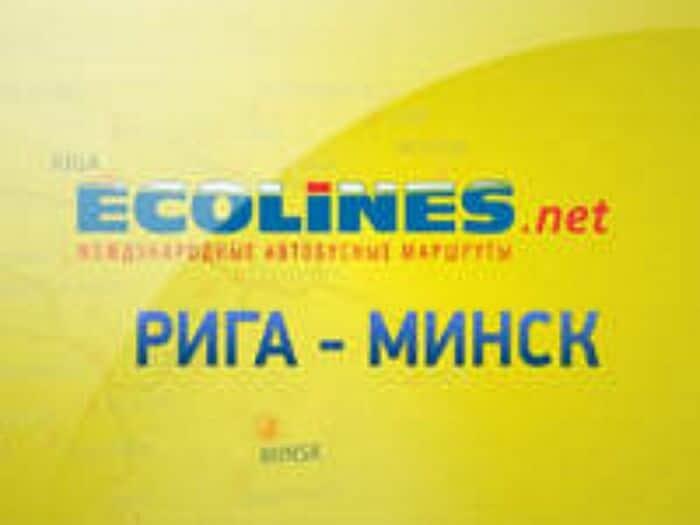 Ecolines RIGA-MINSK