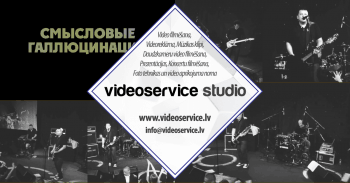muzikas-koncertu-filmesana_0