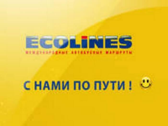 Ecolines Vilnius