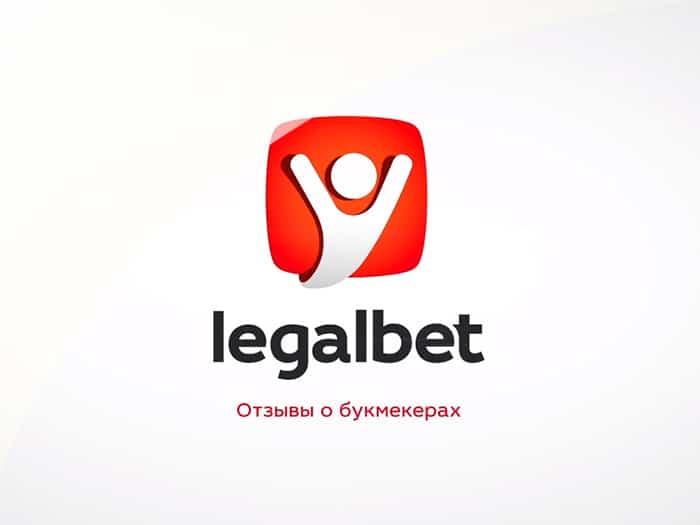 Animācijas videoklips par Legalbet