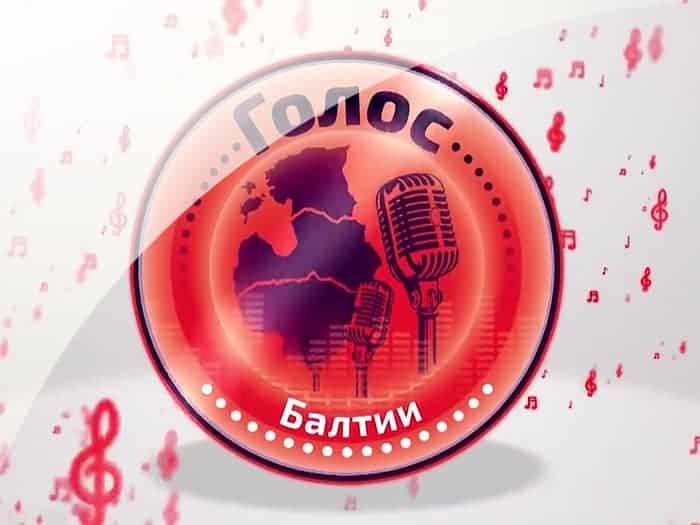 """TV šova """"Baltijas valstu balss 2016"""" daudzkameru video filmēšana"""