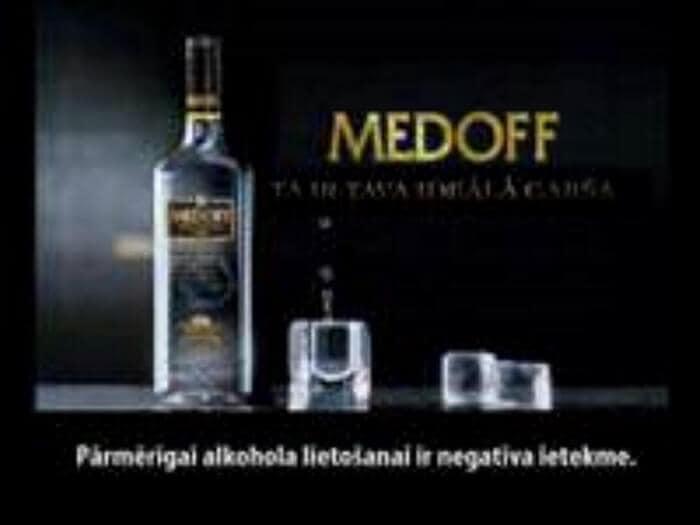 Видеореклама Medoff
