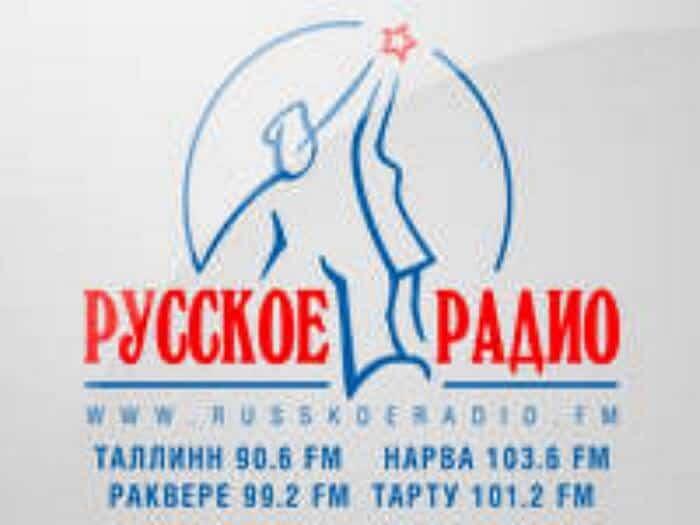 Russkoe Radio - Reklāmas videouzņemšana